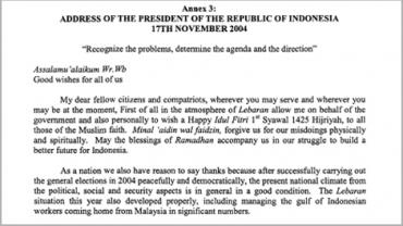 Detail of 2004 speech by Indonesian President reprinted in First Development Policy Loan: Program Document (report no. 30418).